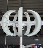 gerador de turbina vertical do vento da linha central 100W em duas cores