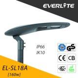 Уличный фонарь 160W Everlite СИД с IP66 Ik10