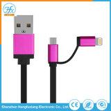 이동 전화 케이블을 비용을 부과하는 1 USB 데이터에 대하여 2