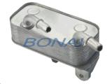 Refrigerador de petróleo de alumínio do motor com o suporte para BMW (OEM: 17217505823/17211437771)