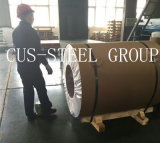 El espejo pulió la fabricación de aluminio de la bobina en China/la bobina de aluminio del canal