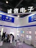 DC12V 1.2W светодиодный модуль с микросхемами Samsung Ce RoHS