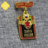 La polizia militare di onore dello smalto di nome dell'emblema di alta qualità Badge