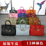 方法ブランドデザイン革ショルダー・バッグの女性袋