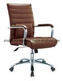 Самый лучший продавая стул визитера встречи офиса заголовника рукоятки