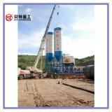 60 m3 per Concrete het Groeperen van het Uur Installatie met Mixer Sicoma