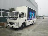 Qualität 5 Tonnen im Freienbekanntmachenfahrzeug-mit buntem Bildschirm P8