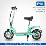 12 pulgadas 48V 250W revelan la E-Bicicleta de la ciudad (ADG20-40BL)