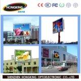 Colore completo esterno LED di P10 7500CD che fa pubblicità allo schermo