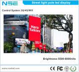 55 pulgadas de la serie iPhone publicidad al aire libre el alumbrado público Polo (P5mm)