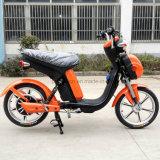 [500و] محرّك كثّ مكشوف درّاجة ناريّة كهربائيّة