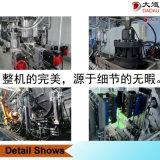 Diesealの燃料タンクの生産の装置