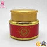 Estetiche crema del vaso che impaccano per l'azienda di cura di pelle