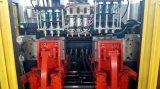 에너지 절약 시스템을%s 가진 HDPE 병 중공 성형 기계