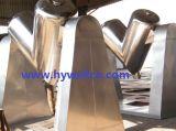 Vh Series сухой порошок электродвигателя смешения воздушных потоков