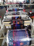 Qualitäts-seitlicher Dichtungs-Beutel, der Maschine für Verpackungs-Beutel herstellt