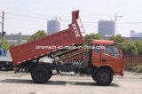 Dongfeng/Dfm/DFAC 130HP тележка 4X2 малая/средств Tipper /Dump (подниматься инженерства)