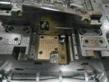 自動車テール停止反射鏡230のプラスチック注入型