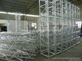 Spigottedトラス柱セグメントをつける290X290mmアルミニウム