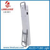 携帯用再充電可能な40 LEDおよび管の照明