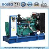 Генераторные установки цены на заводе 140квт 175квт мощности Yuchai дизельного двигателя генератор для продаж