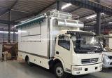 Dongfeng 간이 식품 요리 및 판매 트럭 이동할 수 있는 체더링 부엌 차량 6 톤