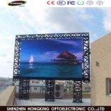 屋外スクリーンの高い明るさRGB P5はLED表示の広告を防水する