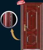 2017 좋은 품질 강철 안전 안전 강철 철 외부 문