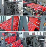 기계를 만드는 D에 의하여 잘리는 비 길쌈된 부대