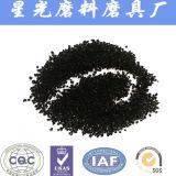 Granules noirs de charbon actif d'interpréteur de commandes interactif de noix de coco