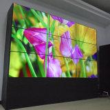 A retroiluminação LED com 3X3 Telas de emenda Visor de informações