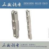 Chaîne de convoyeur de chaîne de boîte de vitesses de chaîne de rouleau d'acier du carbone de Zheng Sheng