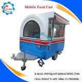 Le meilleur chariot de vente de lait de poule de chariot de nourriture de boulangerie de qualité