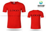 T-shirt 100% promotionnel d'impression de coton/T-shirt de mode