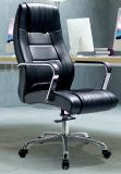 편리한 현대 PP+Metal 조정 팔걸이 고위 간부 의자