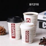 Taza de papel de consumición caliente del almacén de encargo del café