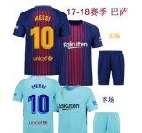 Wold-Cup-Fußball-Fußball 2018 Jersey und Soem-neue Fußball-Hemden mit Sublimation-Fußball Jersey