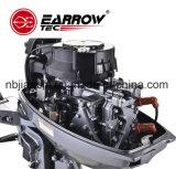 日本および台湾からの高品質の部品が付いている販売のEarrow 15 HPの船外モーターのEnduroの最もよいタイプより強力な馬小屋
