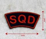中国の製造業者低いMOQのカスタム刺繍デザインパッチSqd