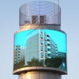 P8 잘 고정된 옥외 풀 컬러 높은 광도 LED 게시판