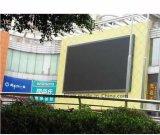Luminosité élevée de la publicité de plein air P4 HD plein écran LED de couleur