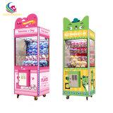 Distributore automatico di lusso del giocattolo della gru della peluche della mini della peluche branca variopinta del giocattolo