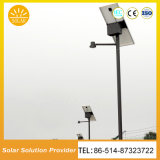 Barato barato 130AH/12V*1PC en la calle la luz solar