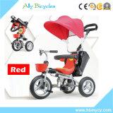 押し棒が付いている4in1赤ん坊の三輪車か幼児のための傘のおおいの赤ん坊Trike