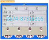 Datilografar a X 20*15cm o cartão material magnético do armazém do cartão do armazenamento de cartão com números