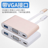 Tipo C para USB2.0 USB3.0 VGA HDMI Multi-Use USB Type-C Hub Tipo C Adaptador
