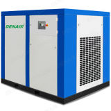 Energy Saving Direct Drive Screw Air Compressor (ISO&CE)