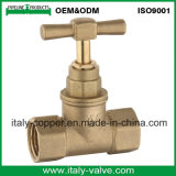 Нормальный вентиль аттестованный ISO9001 латунный (AV4004)