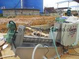 コンパクトな汚水処理の沈積物の排水機械