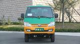Más barato / más baja extraíble mini contenedor desmontable camión de basura (recolector de basura)